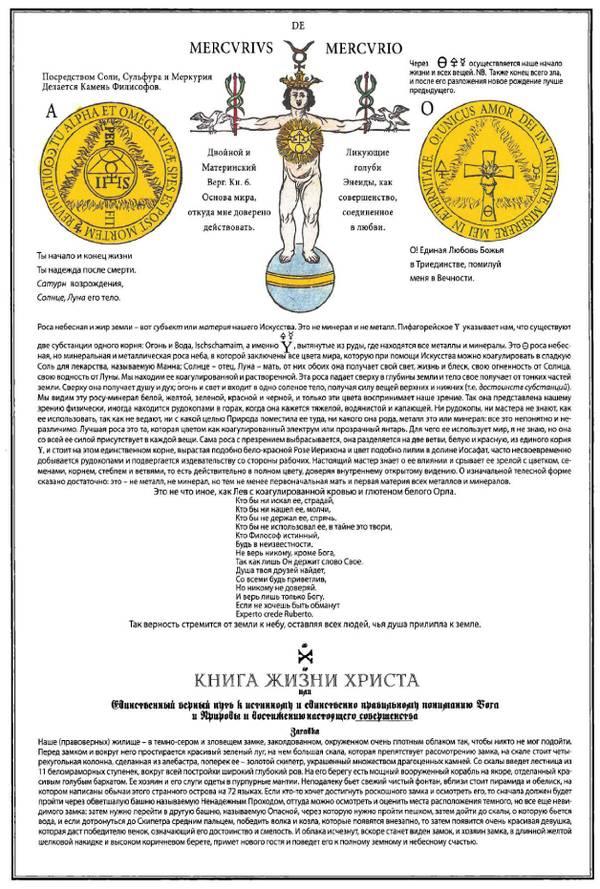 http://forumupload.ru/uploads/0012/d6/0d/903/t840900.jpg