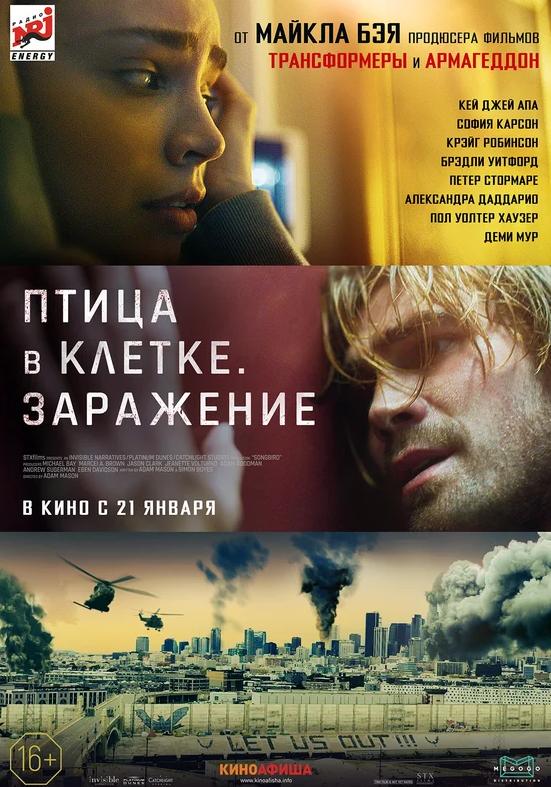 http://forumupload.ru/uploads/0012/d6/0d/903/t880192.png