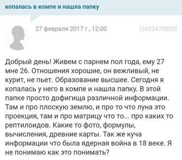 http://forumupload.ru/uploads/0012/d6/0d/903/t882753.jpg