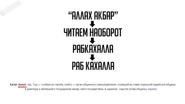 http://forumupload.ru/uploads/0012/d6/0d/903/t909713.jpg