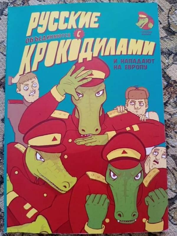 http://forumupload.ru/uploads/0012/d6/0d/903/t913825.jpg