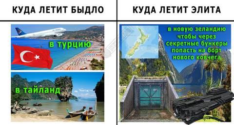 http://forumupload.ru/uploads/0012/d6/0d/903/t952784.jpg