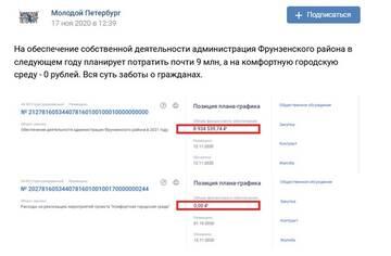 http://forumupload.ru/uploads/0012/e4/56/197/t608556.jpg