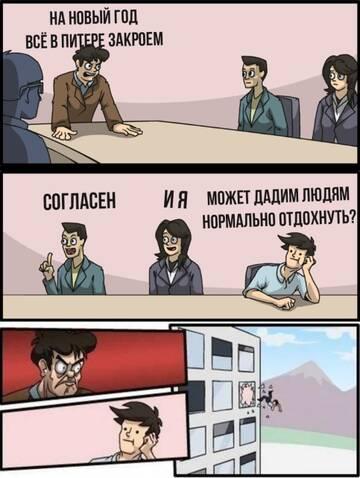 Команда Беглова намекнула, что Москва копирует с Питера методики борьбы с коронавирусом