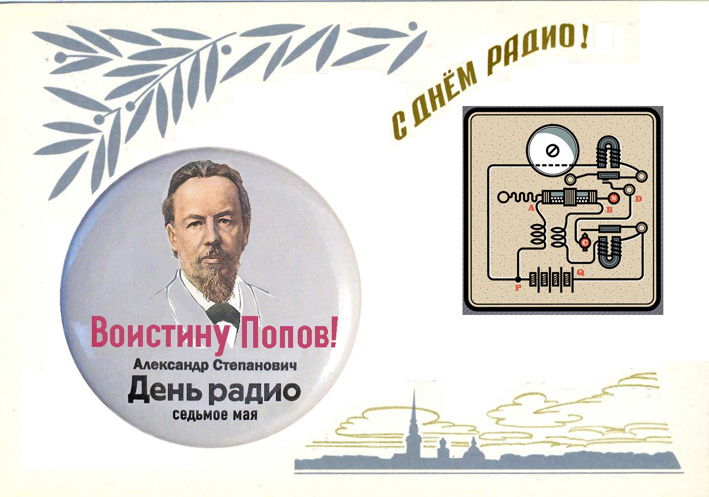 http://forumupload.ru/uploads/0013/1f/fe/114/560505.jpg