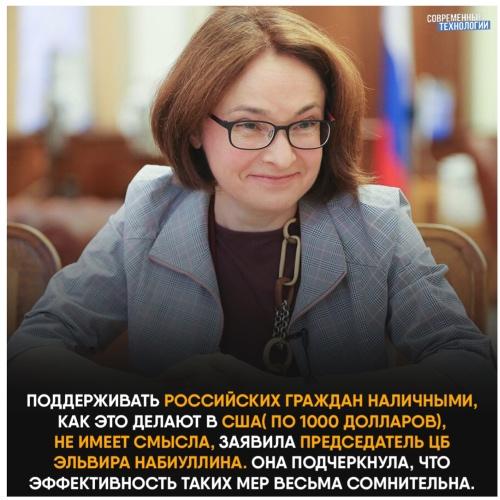 http://forumupload.ru/uploads/0013/1f/fe/271/49512.jpg
