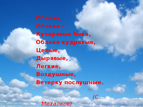 http://forumupload.ru/uploads/0013/1f/fe/411/t220866.png