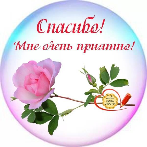 http://forumupload.ru/uploads/0013/1f/fe/411/t232477.jpg