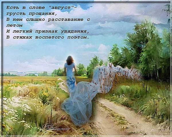 http://forumupload.ru/uploads/0013/1f/fe/411/t275674.jpg