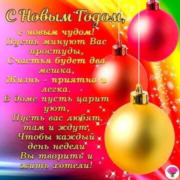http://forumupload.ru/uploads/0013/1f/fe/411/t306027.jpg