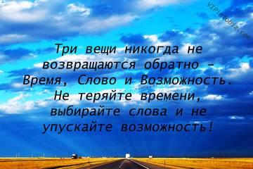 http://forumupload.ru/uploads/0013/1f/fe/411/t42146.jpg