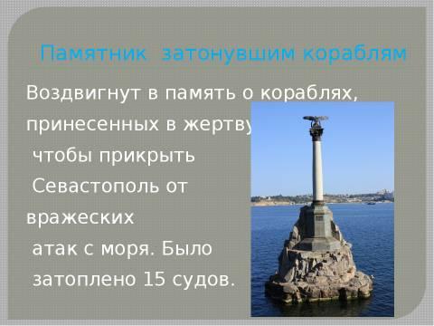 http://forumupload.ru/uploads/0013/1f/fe/411/t549072.jpg