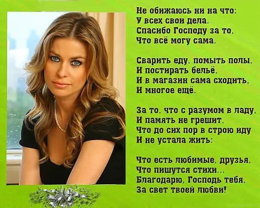 http://forumupload.ru/uploads/0013/1f/fe/411/t614757.jpg