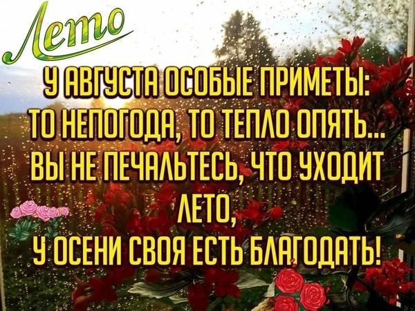 http://forumupload.ru/uploads/0013/1f/fe/411/t69900.jpg