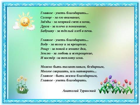 http://forumupload.ru/uploads/0013/1f/fe/411/t850101.jpg