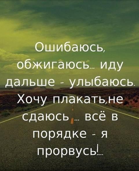 http://forumupload.ru/uploads/0013/1f/fe/411/t960501.jpg