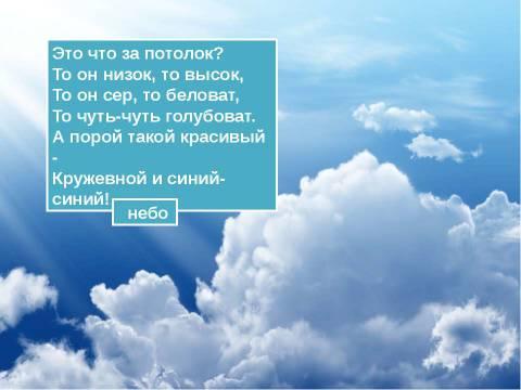 http://forumupload.ru/uploads/0013/1f/fe/411/t963734.jpg