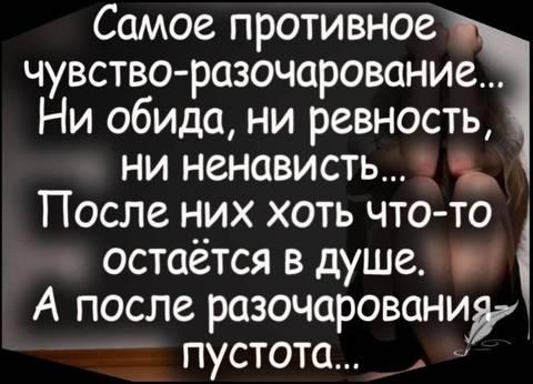 http://forumupload.ru/uploads/0013/1f/fe/411/t983532.jpg