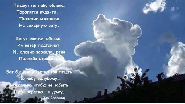 http://forumupload.ru/uploads/0013/1f/fe/411/t992023.jpg