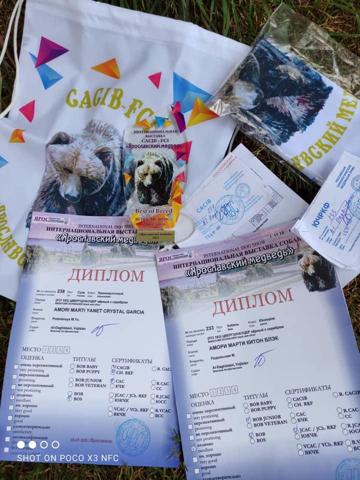 http://forumupload.ru/uploads/0013/26/e2/64/325982.jpg