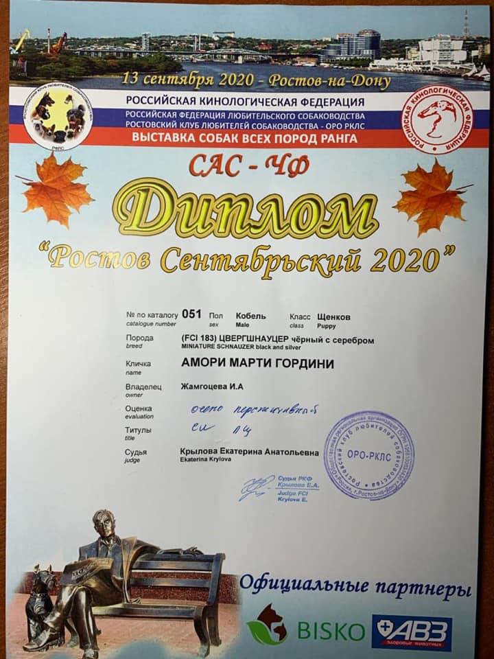 http://forumupload.ru/uploads/0013/26/e2/64/490928.jpg