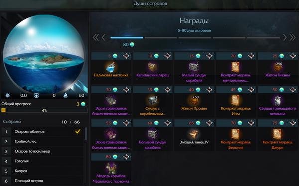 http://forumupload.ru/uploads/0013/83/86/2190/t670637.png