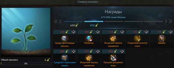 http://forumupload.ru/uploads/0013/83/86/2190/t988929.png