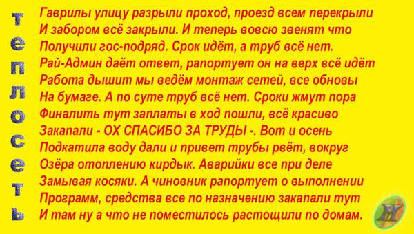 https://forumupload.ru/uploads/0013/8b/ae/1122/t57740.jpg