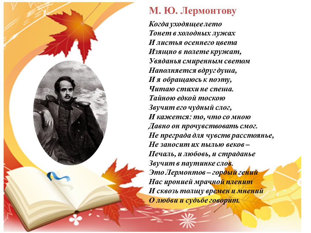 http://forumupload.ru/uploads/0013/8b/ae/260/156148.png