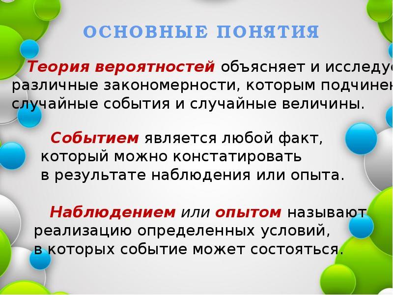 http://forumupload.ru/uploads/0013/8b/ae/260/279297.jpg