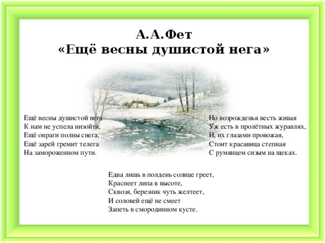 http://forumupload.ru/uploads/0013/8b/ae/260/390676.jpg