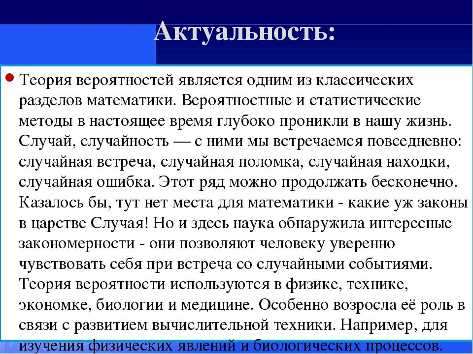 http://forumupload.ru/uploads/0013/8b/ae/260/626638.jpg