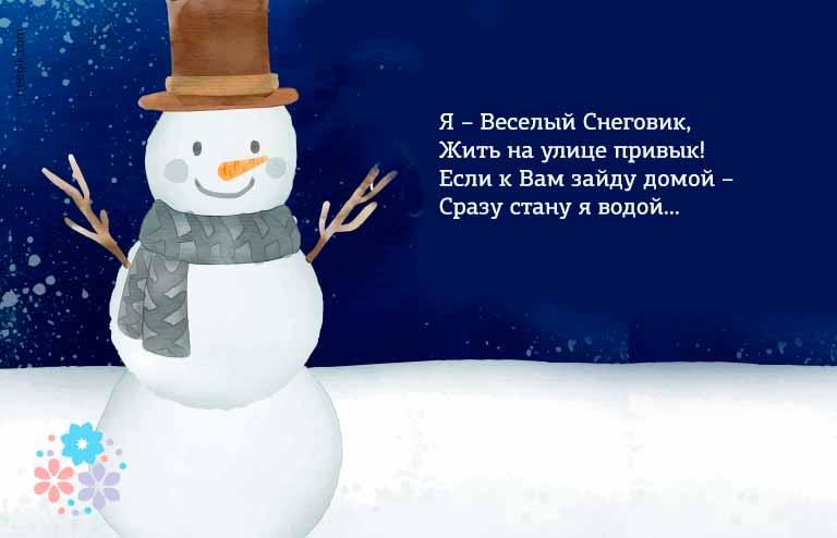 http://forumupload.ru/uploads/0013/8b/ae/260/62666.jpg