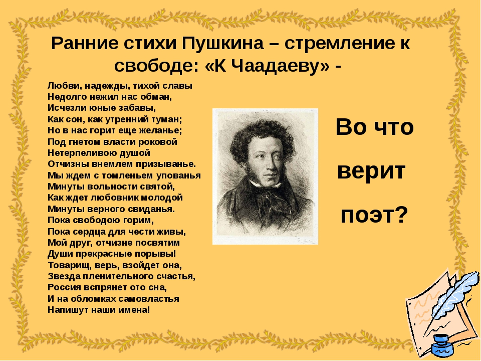 http://forumupload.ru/uploads/0013/8b/ae/260/647510.jpg