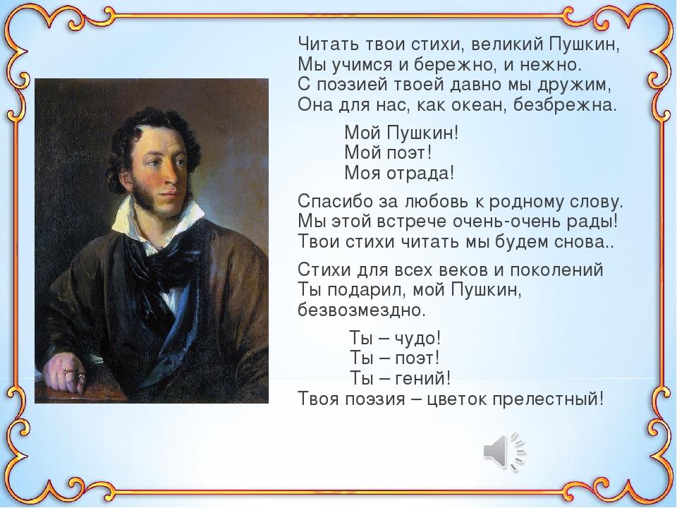 http://forumupload.ru/uploads/0013/8b/ae/260/764452.jpg