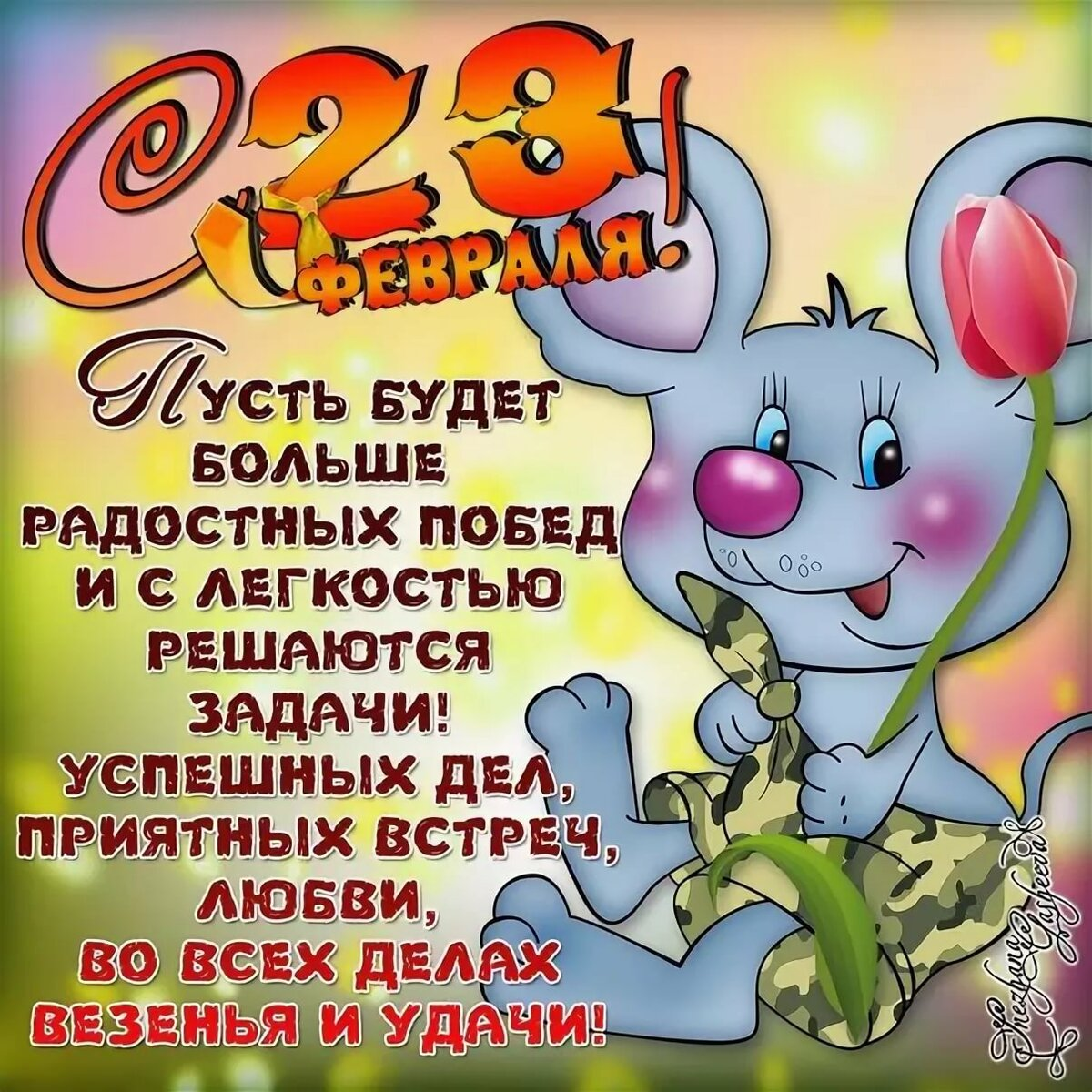 http://forumupload.ru/uploads/0013/8b/ae/260/76586.jpg