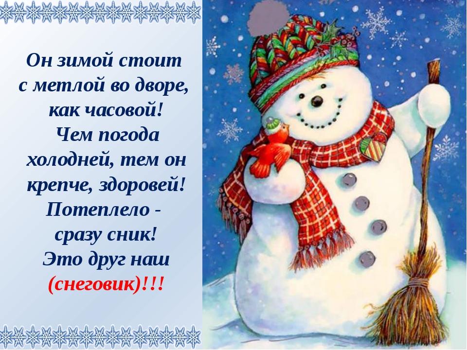 http://forumupload.ru/uploads/0013/8b/ae/260/940984.jpg