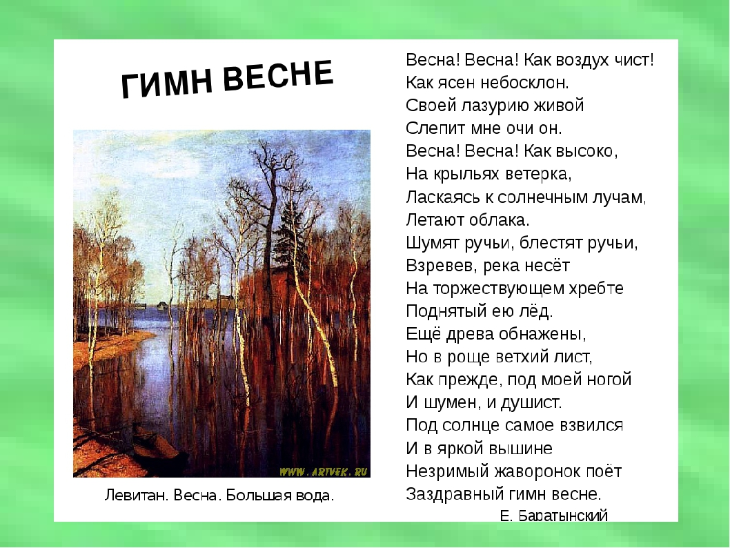 http://forumupload.ru/uploads/0013/8b/ae/260/941554.jpg