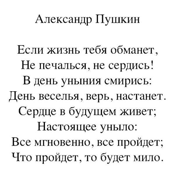 http://forumupload.ru/uploads/0013/8b/ae/260/979950.jpg