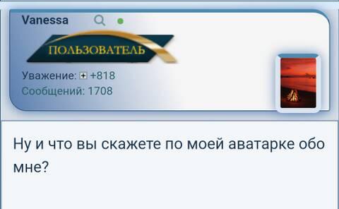 https://forumupload.ru/uploads/0013/8b/ae/494/t723636.jpg