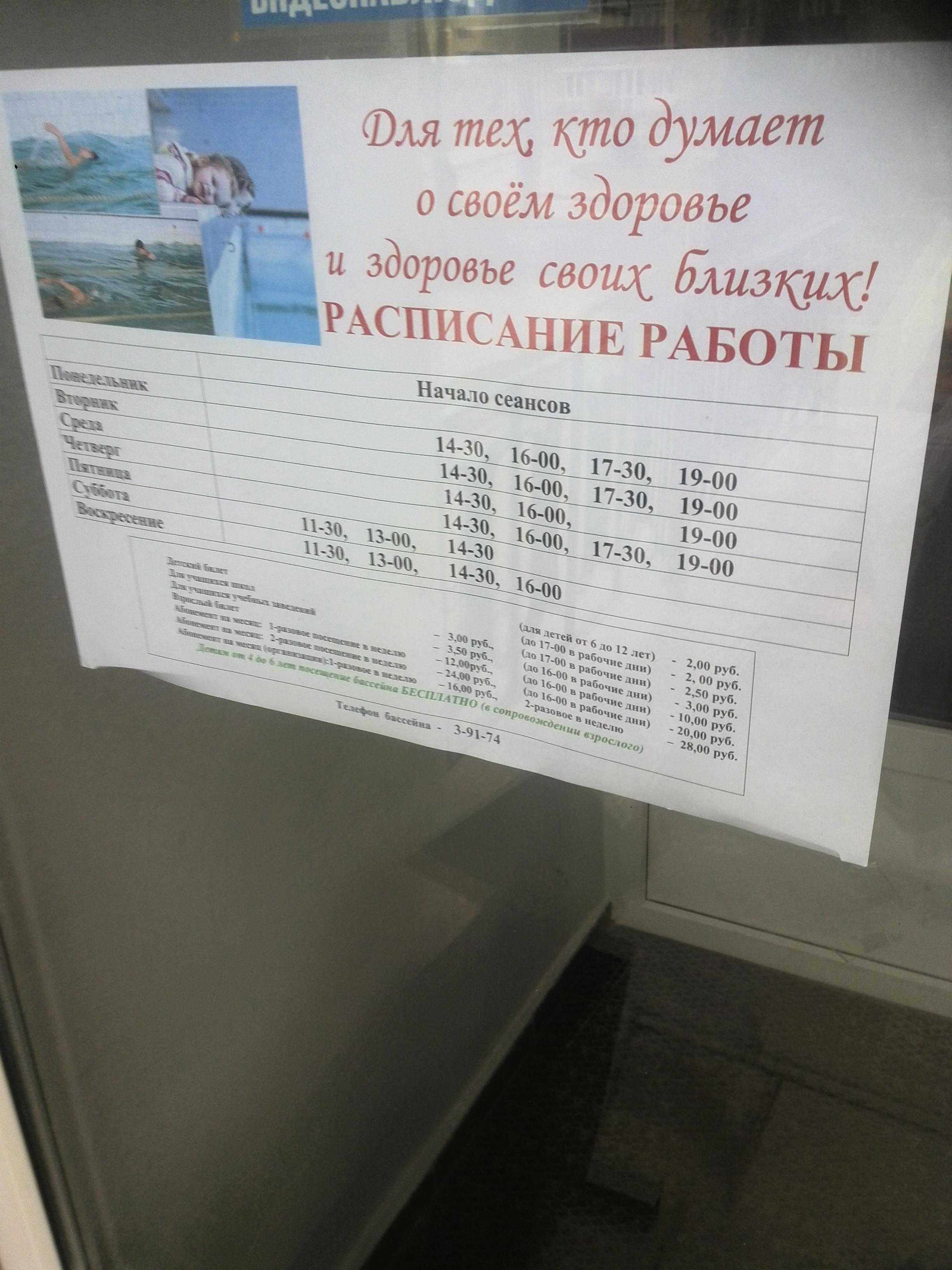 http://forumupload.ru/uploads/0013/c9/12/11/37410.jpg