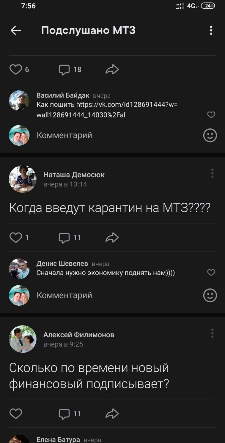 http://forumupload.ru/uploads/0013/c9/12/240/37900.jpg