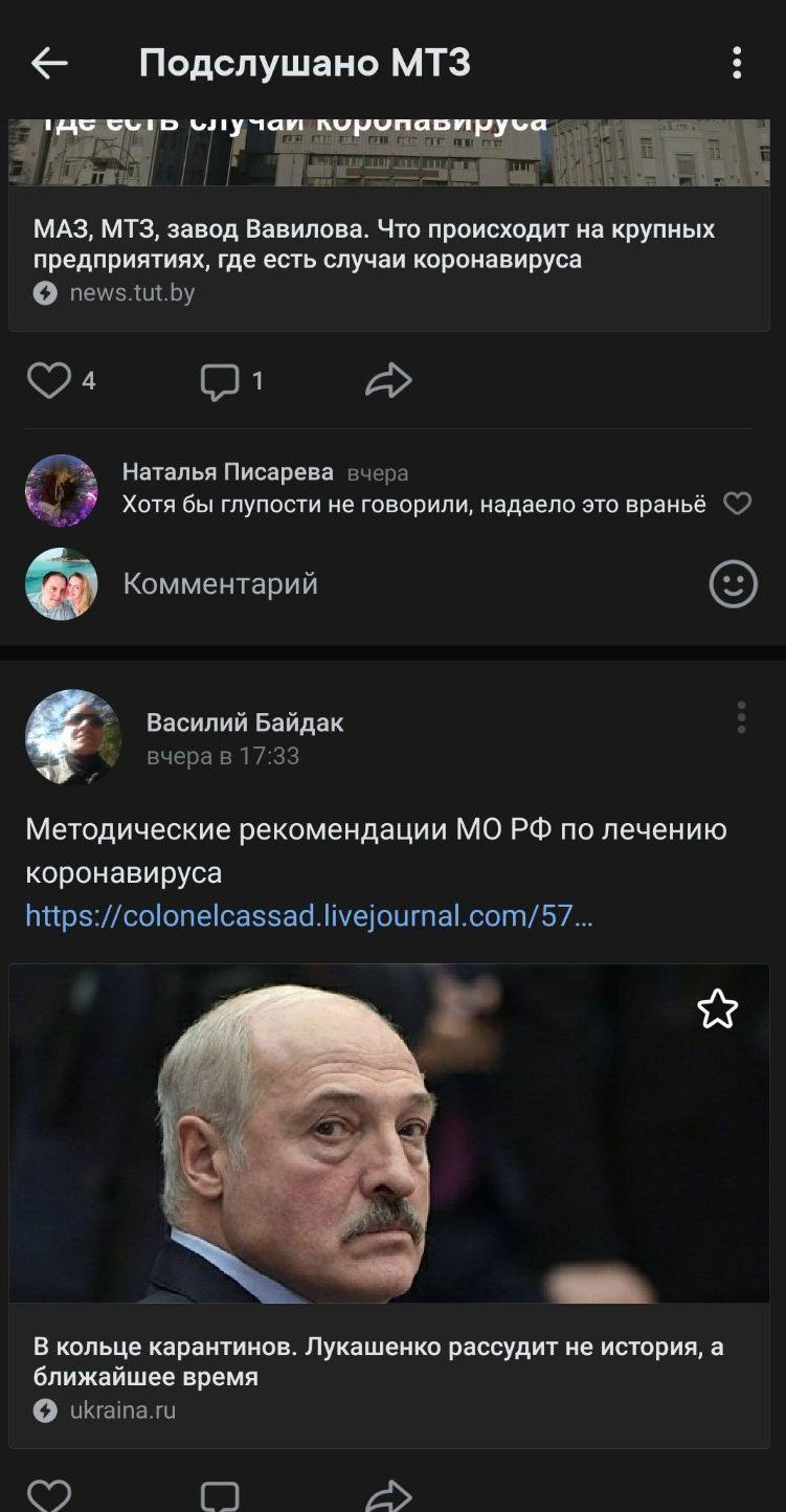 http://forumupload.ru/uploads/0013/c9/12/240/73624.jpg
