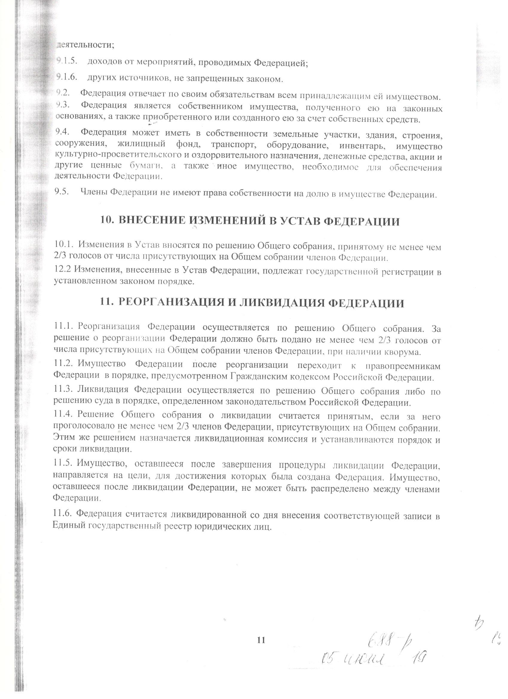 http://forumupload.ru/uploads/0014/11/ca/2/124214.jpg