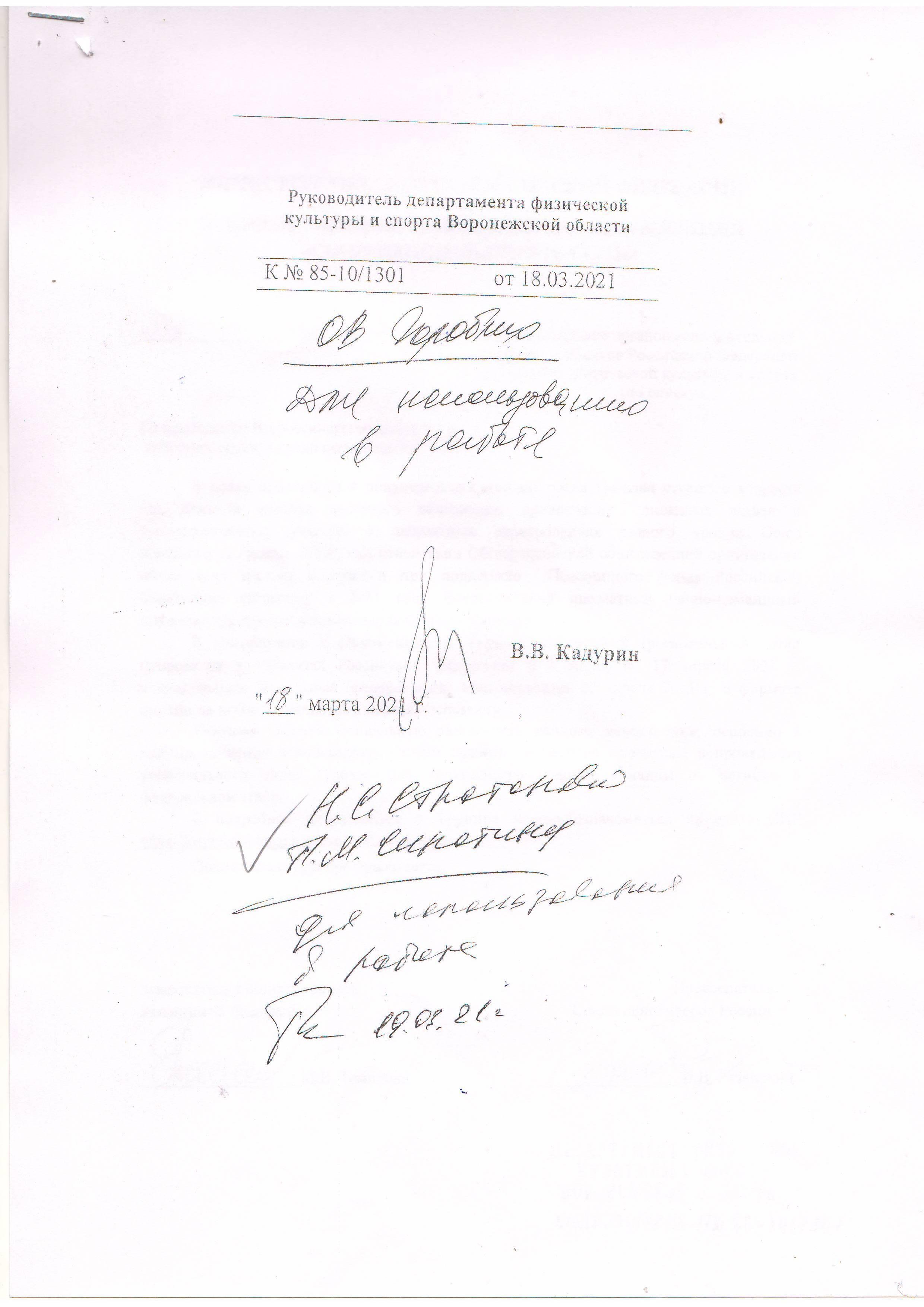 http://forumupload.ru/uploads/0014/11/ca/2/175303.jpg