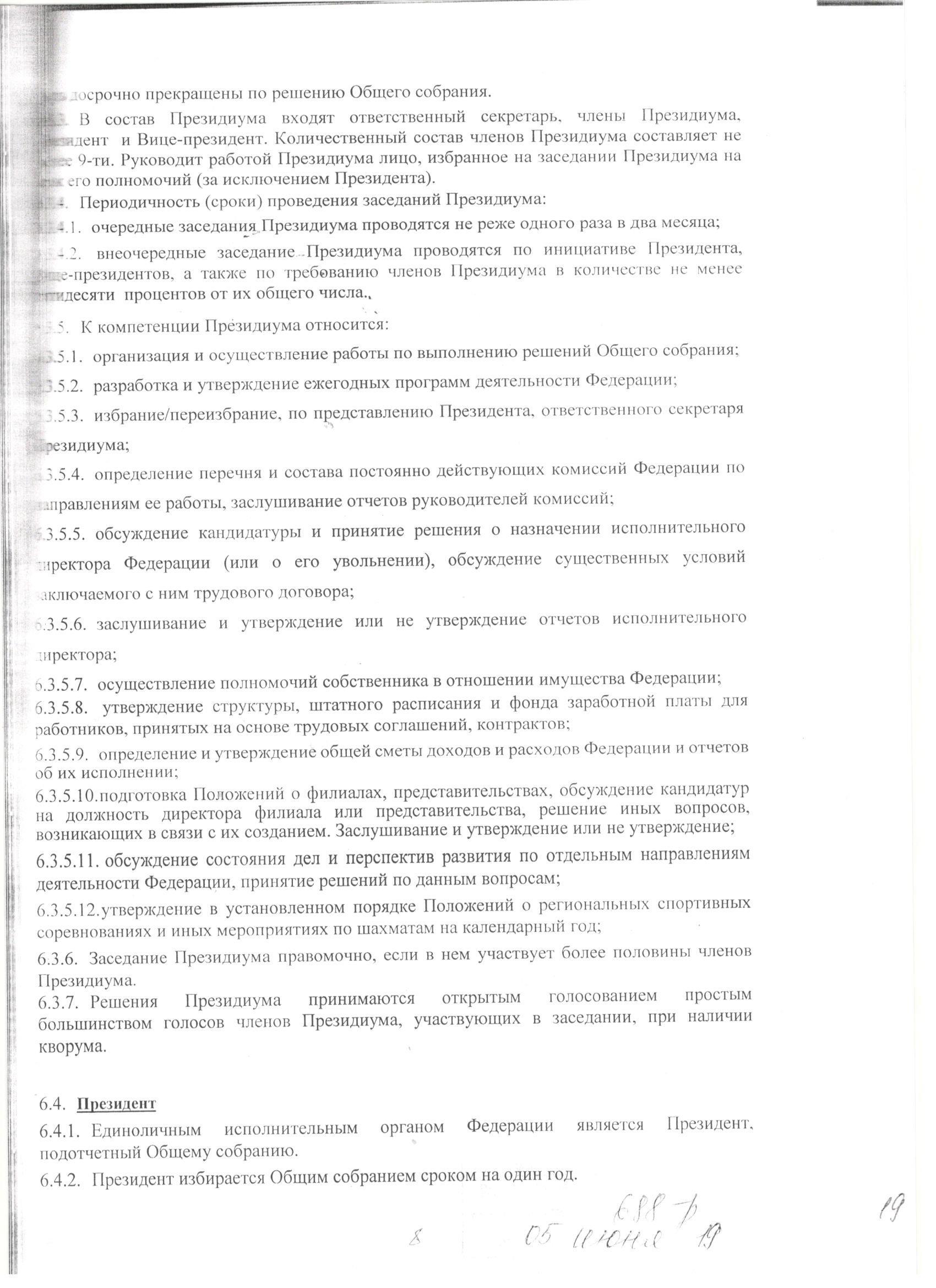 http://forumupload.ru/uploads/0014/11/ca/2/192893.jpg