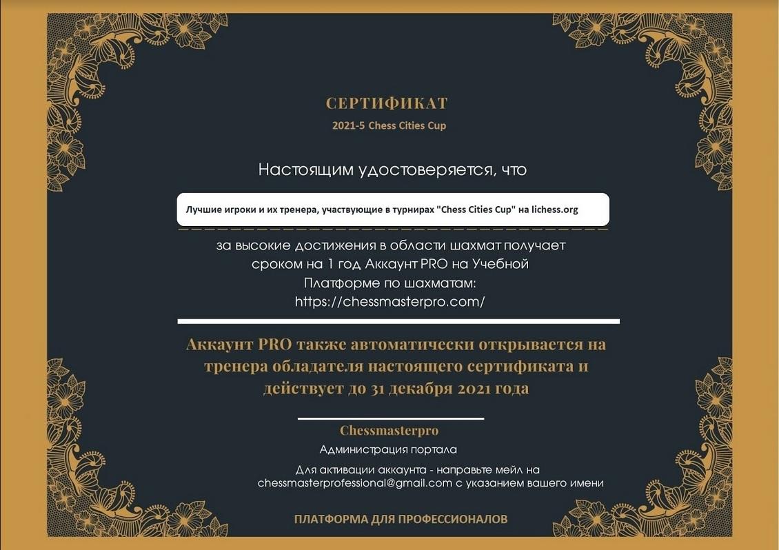 http://forumupload.ru/uploads/0014/11/ca/2/284404.jpg