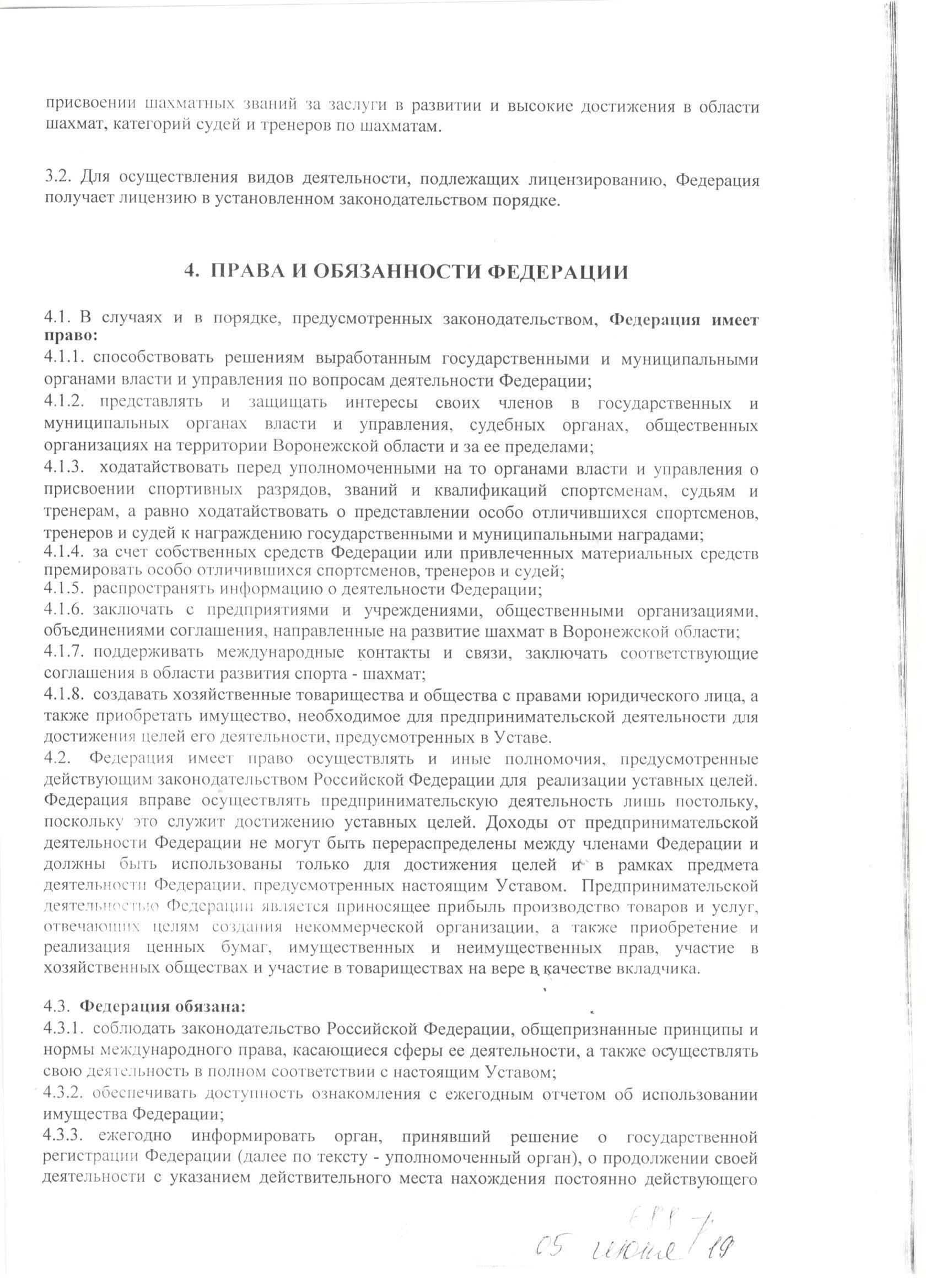http://forumupload.ru/uploads/0014/11/ca/2/303423.jpg