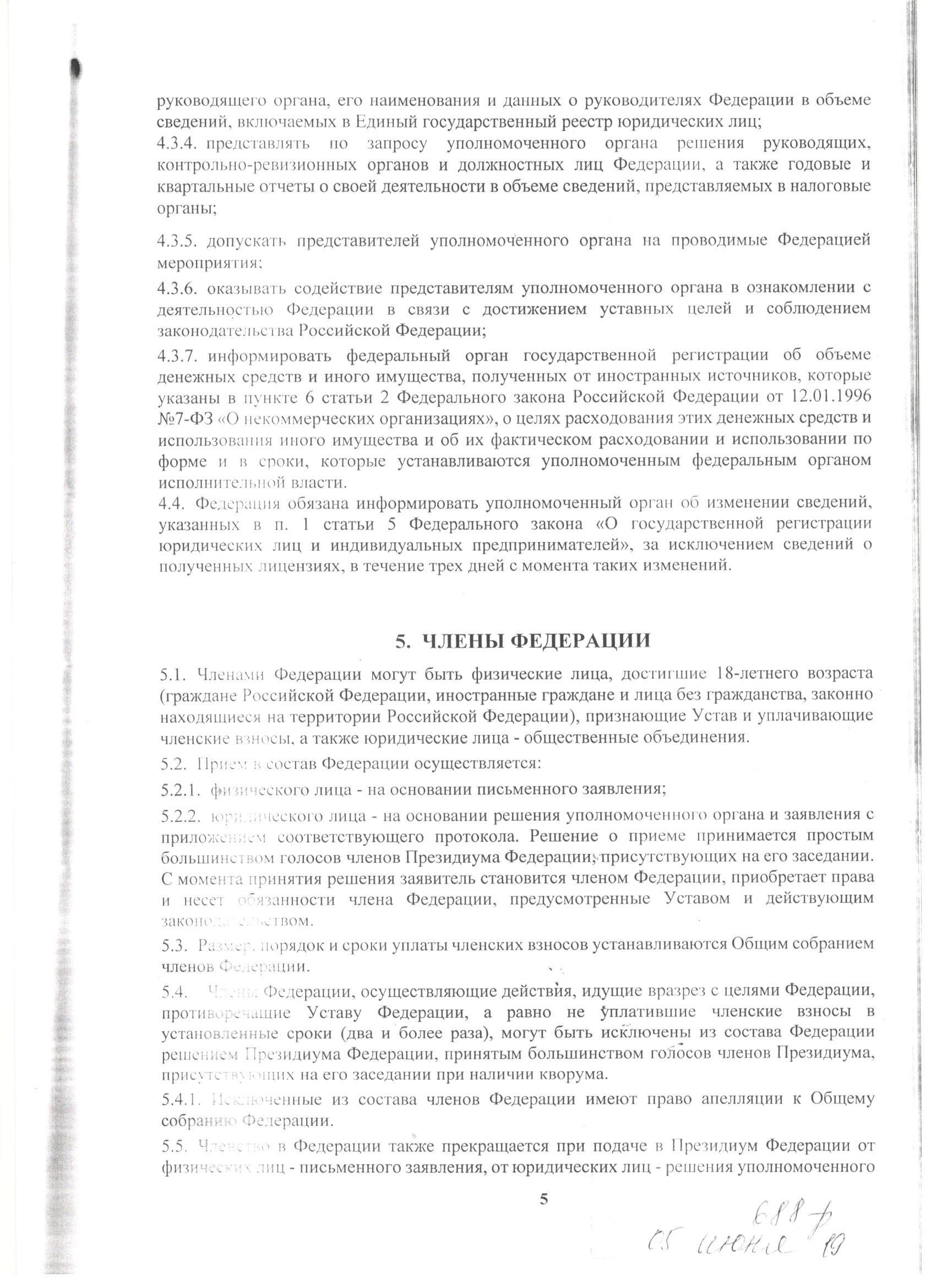 http://forumupload.ru/uploads/0014/11/ca/2/368222.jpg