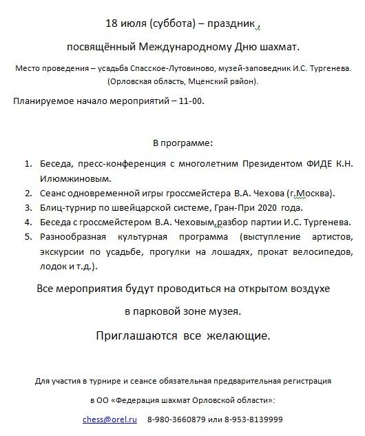 http://forumupload.ru/uploads/0014/11/ca/2/372034.jpg